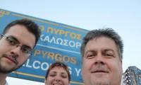 Cipruson, Pyrgos-on