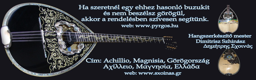 Bouzouki - Greek