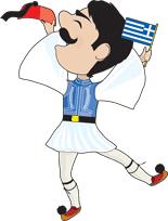 Pyrgos Görög Zenekar Néptánc Együttes