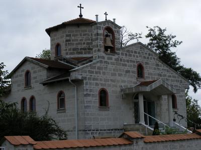 Szt. Demeter Konstantin és Heléna Ortodox templom - Beloiannisz