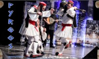 Pyrgos Greek Show