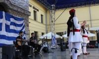 Görög Show