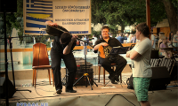 Görög Zenekar